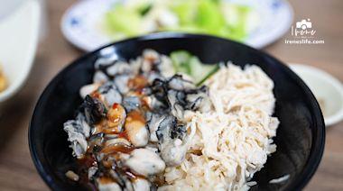 澎湖市區人氣美食~原味漁村小吃,一開門就大排長龍!小管麵線、炒貓仔奇是招牌