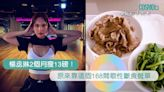 36歲楊丞琳公開2個月瘦13磅「地獄式減肥法」|獨家168間歇性斷食餐單 | Cosmopolitan HK