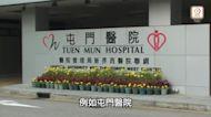 醫管局擬放寬特別探訪至22間非急症醫院 最快今午公布