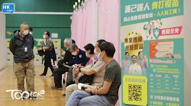 【新冠疫苗】12至15歲青年可打針首天 單日增逾3萬人接種15人需送院 - 香港經濟日報 - TOPick - 新聞 - 社會