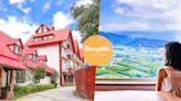 宜蘭山林度假秘境~香格里拉休閒農場松羅館,親子出遊一泊二食,俯瞰雲海與夜景