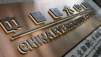 恆大總裁現身香港 與債權人協商重組與資產出售