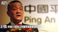 他是中國最大隱形地主,比馬雲還賺錢!