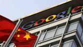 停止「隔離區計畫」 彭博:Google放棄開發中國雲端服務