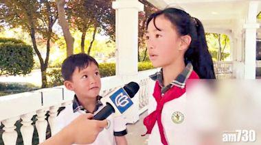 路邊執51萬現鈔還失主 上海小姊弟獲獎1萬 - 新聞 - am730