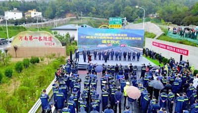 「雲中高速」鄭西高速欒川至雙龍段通車