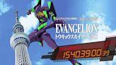 《Evangelion》東京晴空塔計劃 12月23日始動 | GameOver HK