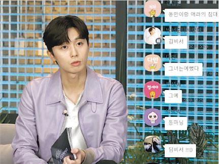 朴敘俊網上騷 唱歌冧粉絲 - 20210516 - 娛樂