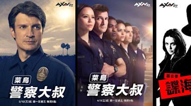 AXN頻道 雙部全美收視破1的強悍影集