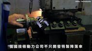 軍犬從天而降! 俄研發新降落傘 人狗空降戰場|鏡週刊