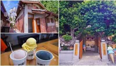 打卡海線小京都!台中「90年派出所」美拍復古紅磚路,吃「藍眼淚」冰淇淋