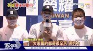 東奧田徑選手返台 陳傑:沒有人想輸!再拚亞運!
