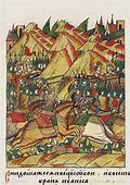 Battle of Kosovo - Wikipedia