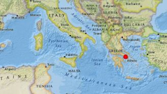 Strong earthquake felt in Athens sends residents into the streets - The Boston Globe