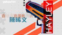 【東京奧運.沒有觀眾的奧運】陳晞文隻身備戰 與RS:X滑浪風帆的告別禮