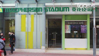 【強制檢測】11個地點須強檢 麥花臣場館上榜 - 香港經濟日報 - TOPick - 新聞 - 社會