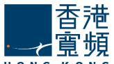 鴻福堂與香港寬頻宣布展開五年策略合作及資源互換