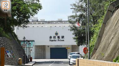 岑敖暉朱凱廸等9被告轉倉赤柱監獄續押 多名家屬探訪