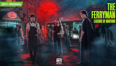 iQiyi fantasy The Ferryman, starring Lawrence Wong and Qi Yu Wu, to premiere on 24 August