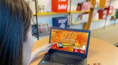 Global Mall「環球Online」618購物節開跑 最高現省1.7萬元