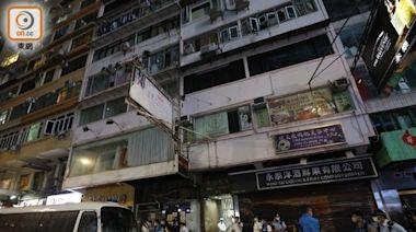 印度抵港女住客染變種病毒 美園大廈全幢凌晨完成撤離