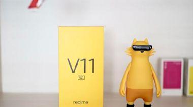 送長輩的第一款5G手機 千元超強續航realme V11體驗