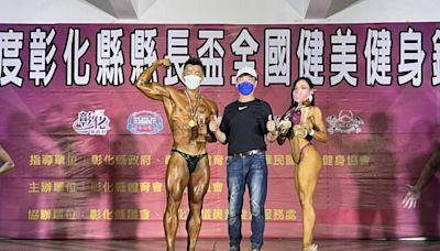 大肌肌來了!彰化首辦健美比賽 在鹿港小鎮登場