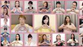 翁立友、龍千玉領軍! 集23位台語歌手合唱《讓愛飛翔》送暖