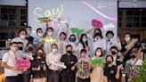 Fresh Taiwan引領台灣文創品牌 線上平台主動出擊
