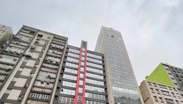 觀塘嘉靈大廈全幢公開招標 估值約4億