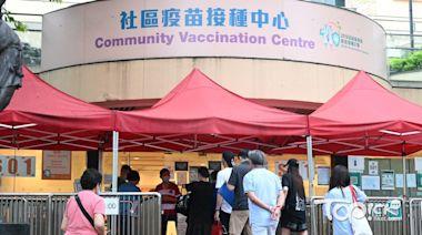 【疫苗接種】本港已有200萬人接種第一劑新冠疫苗 接種率近三成 - 香港經濟日報 - TOPick - 新聞 - 社會