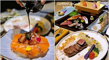 壽星請收!隱藏版日料店吃得到「炙燒大干貝」、整尾青龍蝦,憑證換超浮誇鮭魚蛋糕