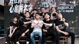《刻在》晉升2020年度國片票房冠軍!有望破台灣同志題材影史紀錄