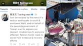 海地強震釀304死 蔡英文:隨時準備協助救援