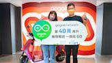 Gogoro Network用戶數破40萬、超級換電站達百站!歡慶祭出連續7天綠點換電9折回饋