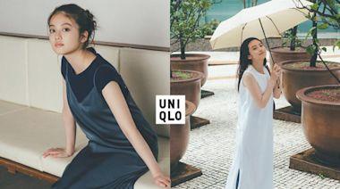 微光澤垂墜美:UNIQLO 連身長裙 TOP3,毫不費力的平價高級感!