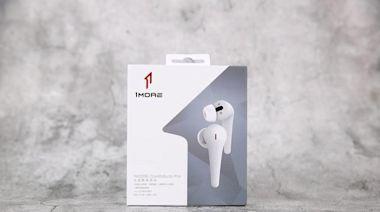 無止靜1MORE ComfoBuds Pro舒適豆降噪版評測