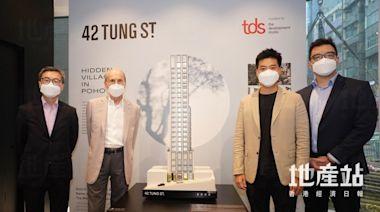 TDS上環全新項目命名42 TUNG ST. 7月上旬推售 - 香港經濟日報 - 地產站 - 新盤消息 - 新盤新聞