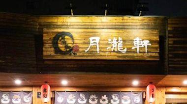 老杭州社區街邊的日本料理店開了六年終於升級菜單,招牌菜竟然來自薯片