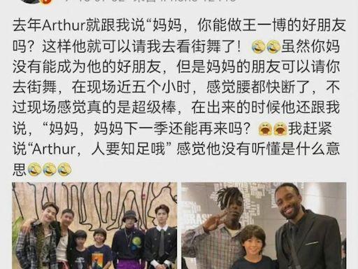 王一博和小朋友合照,站位說明一切,品牌方也來「爭寵」