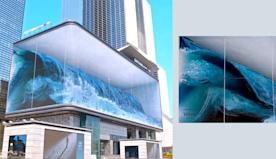 首爾街頭出現大海浪?數碼公共藝術逼真得有點嚇人!
