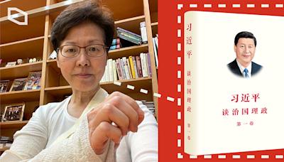 林鄭發帖:從梯級跌下致手肘骨「崩了」 充電後再帶領香港迎難而上 書架放習近平著作 | 立場報道 | 立場新聞