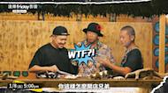 《極島冒險 溜浪玖壹壹》EP04預告-開店倒數!玖壹壹要開天窗?