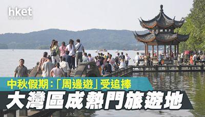 內地零星疫情下中秋假期:周邊遊受捧 大灣區成熱門旅遊地 - 香港經濟日報 - 中國頻道 - 社會熱點