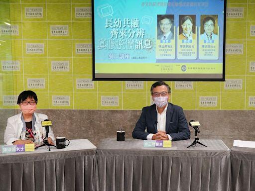 林正財指市民應信賴專家接種疫苗 陳美娟倡教師定期檢測助復課|編輯精選