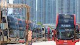 九巴售50架退役巴士 投標價每架最低5萬元