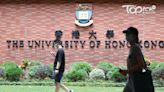【就業數據】港大75.1%畢業生就業屬近4年最低 校方指就業率及平均月薪仍屬八大之冠 - 香港經濟日報 - TOPick - 新聞 - 社會