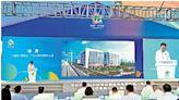總投資2150億 廣州知識城120項目動工