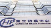 【新冠肺炎】今日新增1宗英國輸入個案 已接種兩劑科興確診變種病毒 - 香港經濟日報 - TOPick - 新聞 - 社會