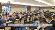 鮑威爾與黑田東彥點評了恒大 許家印漏夜開大會 一系股份今早不是死貓彈嗎?